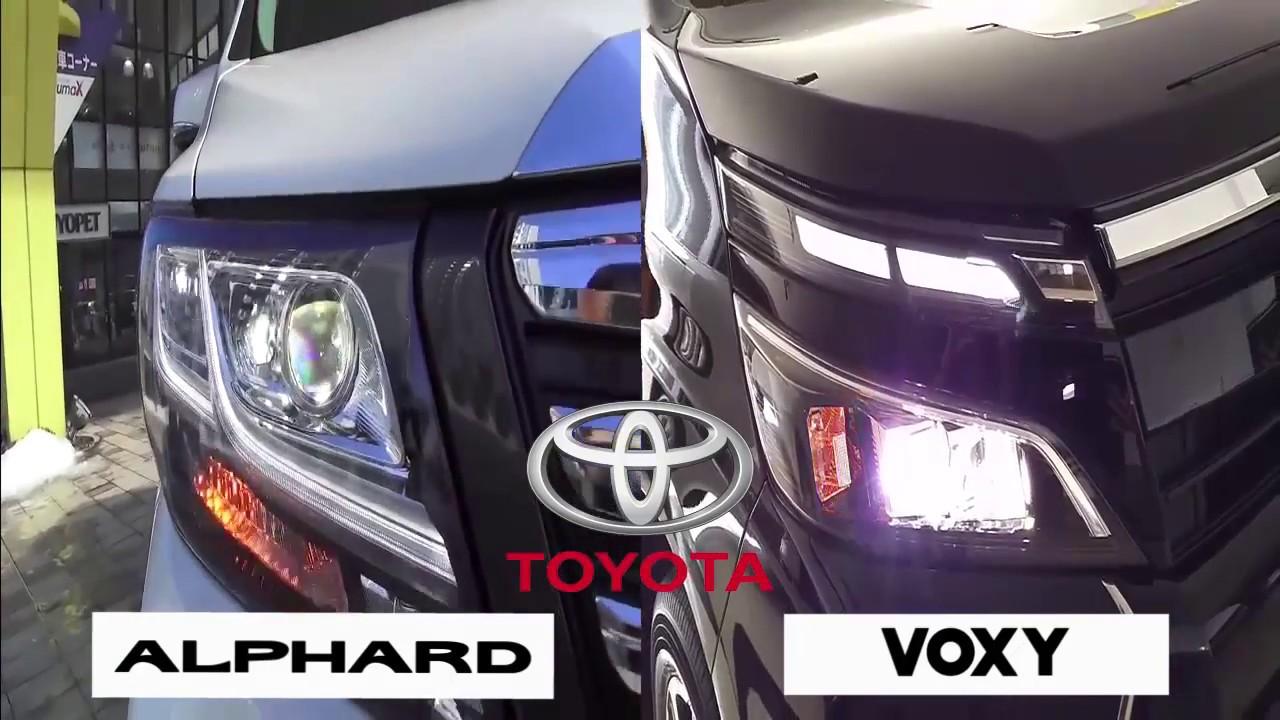 LIHAT Perbandingan Eksterior Dan Interior Toyota Voxy 2017 Dengan