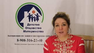 Многодетная мать из Омска вызвала Провозина на дебаты