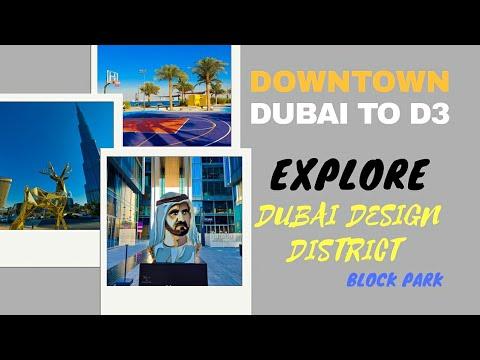 DOWNTOWN DUBAI TO D3 || EXPLORE DUBAI DESIGN DISTRICT || BLOCK PARK  IN HINDI/URDU  2020