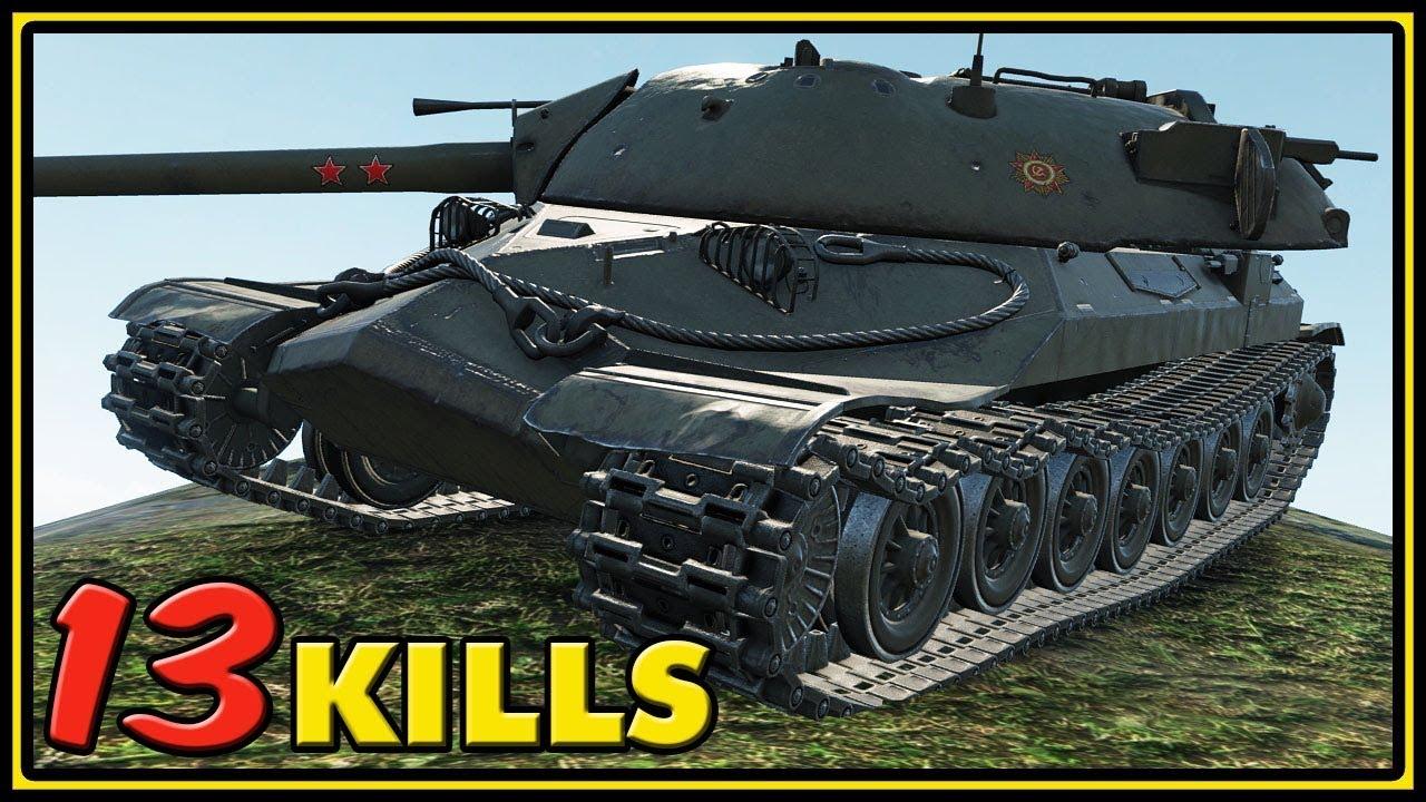IS-7 - 13 Kills - World of Tanks Gameplay