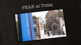 University of Tokyo PEAK program Sneak Peek