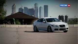 Тест-драйв Jaguar XFR 2011 // АвтоВести 24