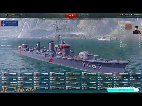 World of Warships №3 My name is Winpsih