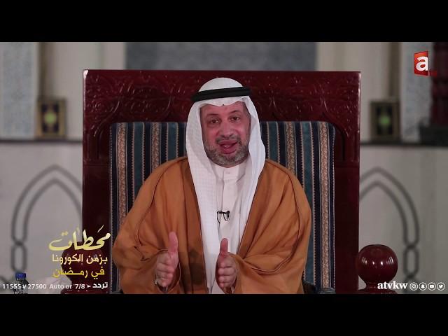 قُرَّةُ العَيْنِ  - محطات مع السيد مصطفى الزلزلة حلقة 7