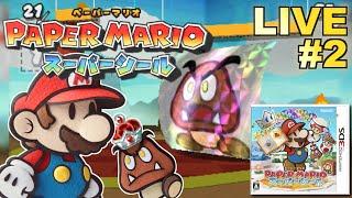 【3DS】ペーパーマリオ スーパーシール 実況プレイ #2【生放送】