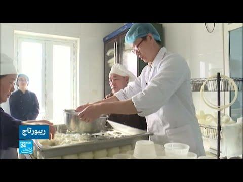 مصنع للأجبان الفرنسية في الصين  - نشر قبل 2 ساعة