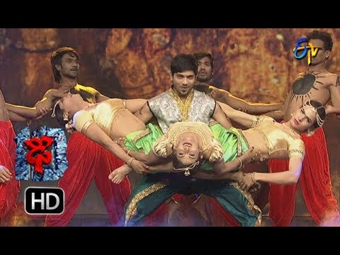 Pavan Performance | Dhee 10 |  13th December 2017 | ETV Telugu