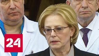 Смотреть видео Столичные врачи оказывают помощь девяти пострадавшим после катастрофы в Шереметьеве - Россия 24 онлайн