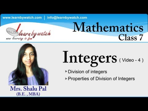 Division of Integers - Mathematics for Class 7 (Video - 4) (Hindi