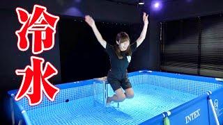 【冷水ドボン】負けたらプールに落ちる!!!ジャグリング対決でまさかの結果にwww