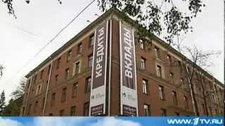 видео Центральный банк РФ отозвал лицензию у коммерческого банка Пушкино