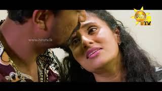 Dahasak De | දහසක් දේ | Sihina Genena Kumariye Song Thumbnail
