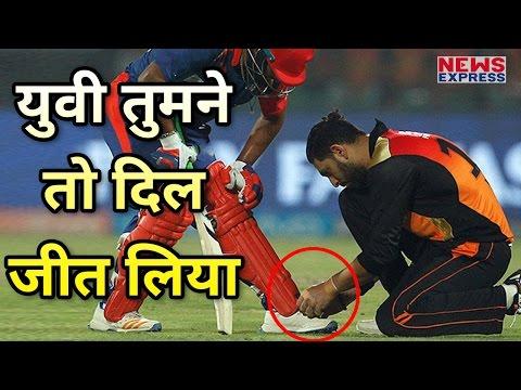 एक बार फिर से Yuvraj Singh ने जीत लिया सबका दिल, साबित किया खुद को Great