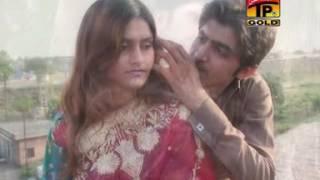 So Fesad Bujh Gaye Aan - Ashraf Mirza - Latest Punjabi And Saraiki Song