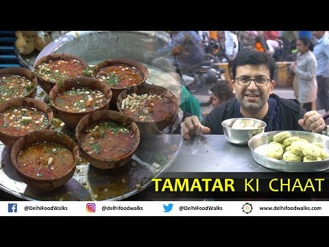 Banaras Street Food - टमाटर की चाट | बनारस की ठंडाई | मलाई पूरी | Indian Street Food
