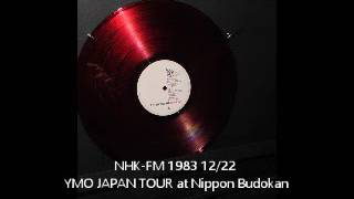 NHK-FM 1983 12/22 YMO JAPAN TOUR at Nippon Budokan 散開ライブ最終日...
