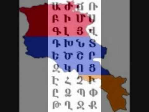 Armenian Song Yerevan Rap