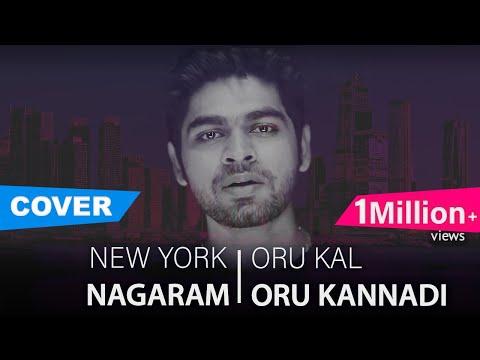 Newyork Nagaram | Oru Kal Oru Kannadi | Cover Version | Joshua Aaron