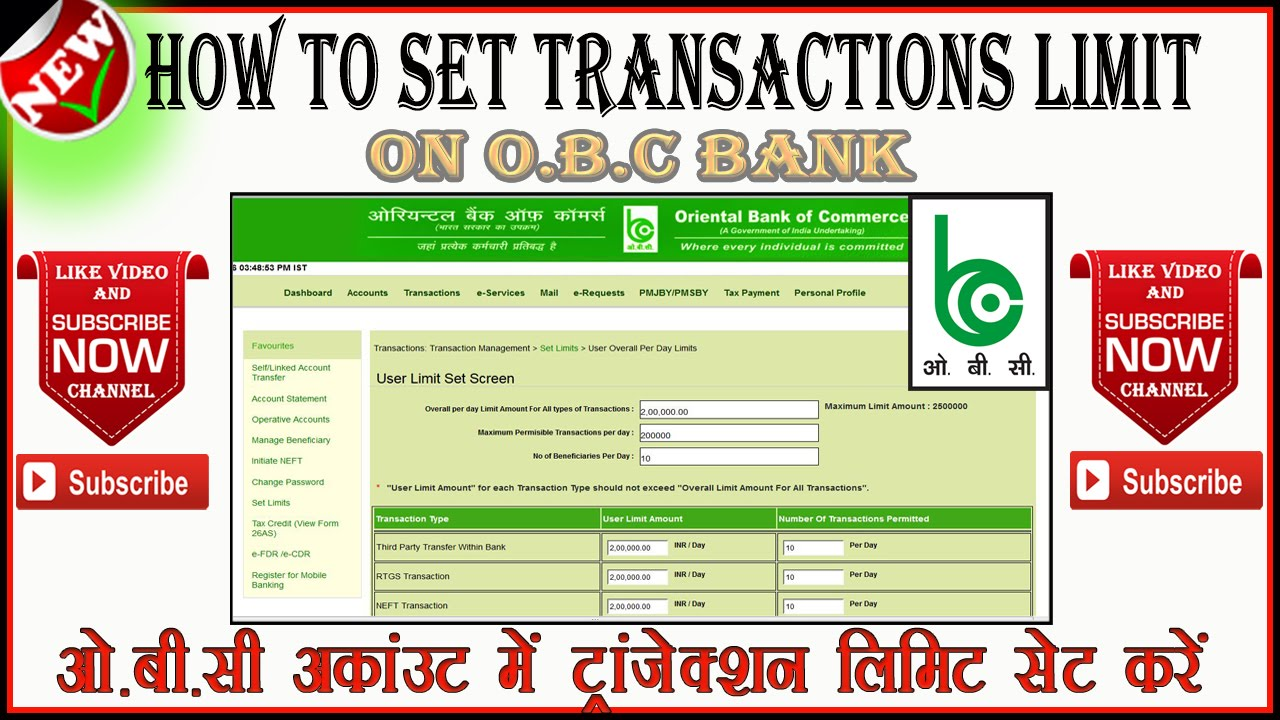 obc bank e banking