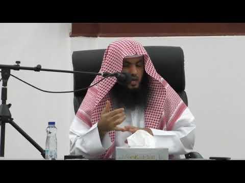 عقيدة الأئمة الحنابلة  // لفضيلة الشيخ د. دغش بن شبيب العجمي حفظه الله thumbnail