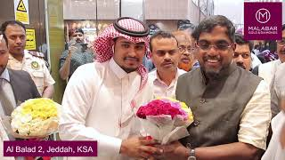 Malabar Gold & Diamonds opened new showroom in Jeddah, Al Balad.