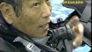 私がダイビングのライセンスを取得する際に放映されたドキュメンタリー...