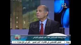مصر كل يوم:سيناريوهات المستقبل بعد طرد السفير التركى ورئيس المخابرات التركية هو من يدير المؤامرات