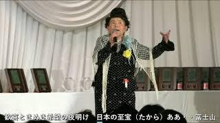 讃歌・富士山 市川美都江 市川美余 検索動画 26