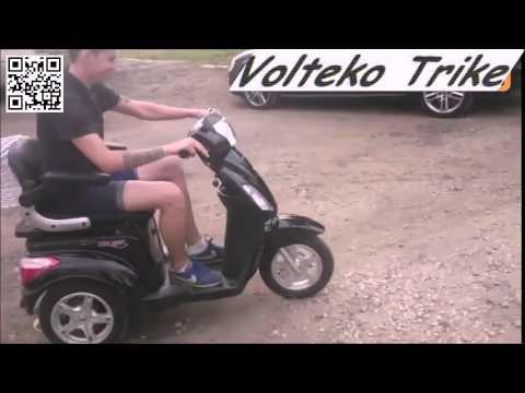 Мини скутер электрический (Hovertrax) - YouTube