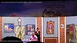 Paresh Rawal Performing on Hindi Drama Natak Kishan vs Kanhaiya OMG