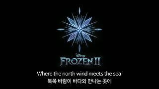 Gambar cover [겨울왕국2 OST] Evan Rachel Wood - All Is Found (가사/자막/번역)