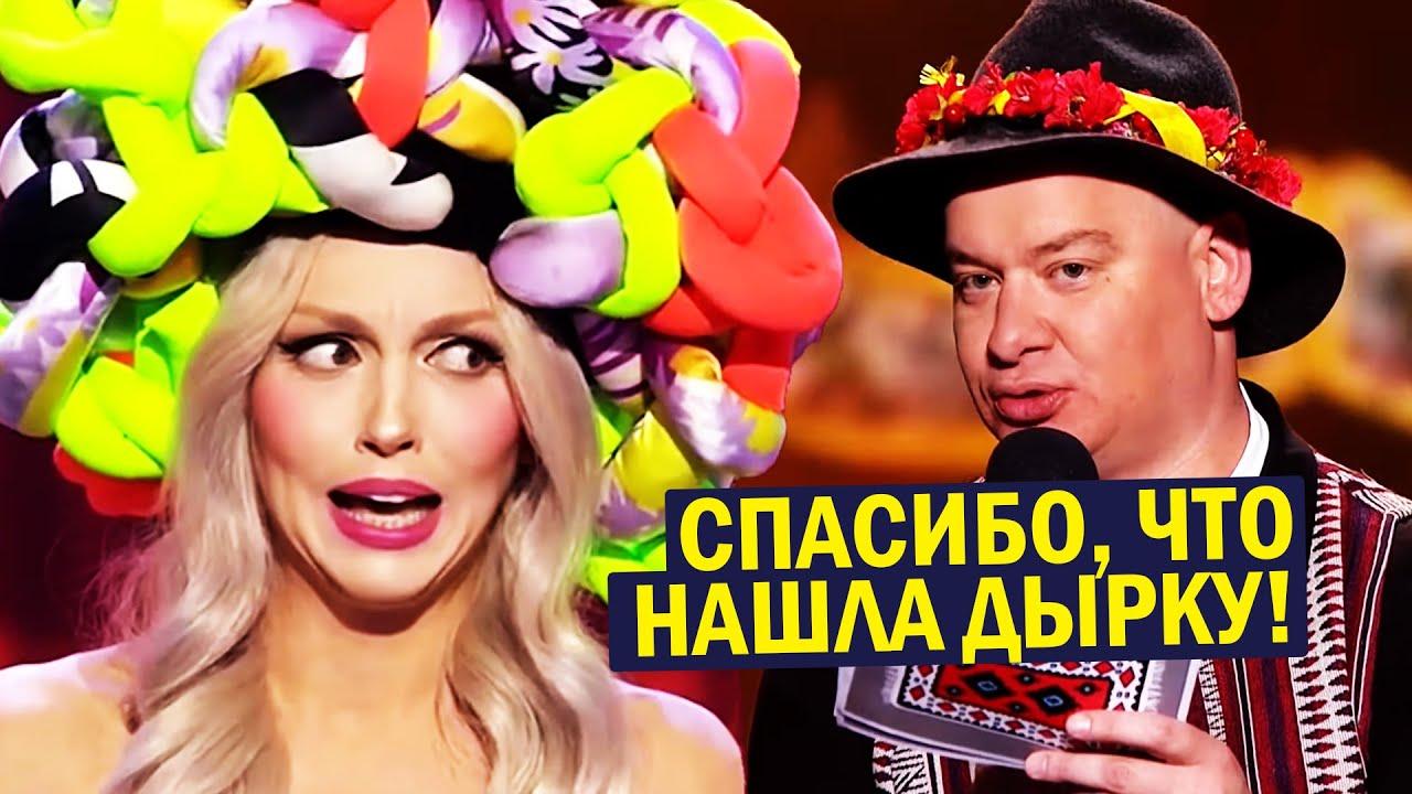 Ляшки как у Лукашенко Сашки! Сербский хохмач УШАТАЛ зал - Сборник ЛЕТО 2020!