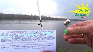 ДОНКИ закинул ОШТРАФОВАЛИ Застрял на НИВЕ Съездил в общем на рыбалку