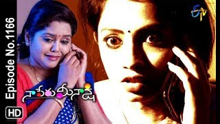 Naa Peru Meenakshi | 10th December 2018 | Full Episode No 1166 | ETV Telugu