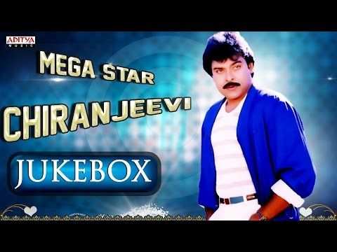 Chiranjeevi Telugu Romantic Hits Jukebox  Telugu Hit Songs