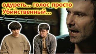 [ Океан Ельзи - Обійми ] Первая реакция корейцев,на просмотр украинского клипа !!