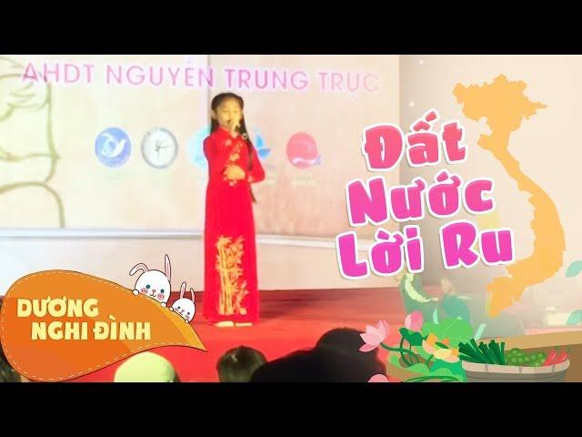 PHÚ QUỐC THIÊN DUYÊN - Kỷ niệm 150 năm ngày giỗ cụ Nguyễn Trung Trực ( Đất Nước Lời Ru - NGHI ĐÌNH