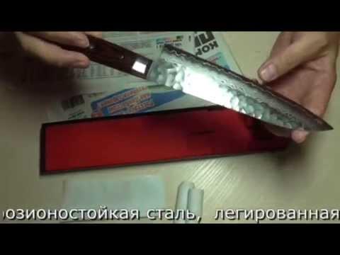 Обзор кухонных дамасских ножей Samura 67 - YouTube