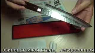 Нож Гуйто Шеф из коробки!!!(Японские кухонный ножи http://japan-noj.ru/ Кухонные ножи из Японии напрямую от производителя по цене ниже чем в..., 2014-09-09T19:59:27.000Z)