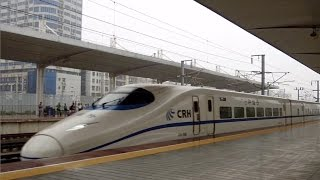 CRH2C, China High-Speed Railway中國高鐵 (GuangZhou to Wuhan Train)
