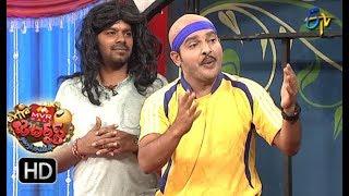 Sudigaali Sudheer Performance | Extra Jabardasth | 23rd  March 2018  | ETV Telugu