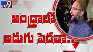 MIM leader Asaduddin Owaisi to give support to YS Jagan in AP - TV9