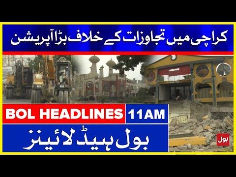 Major operation against encroachments in Karachi