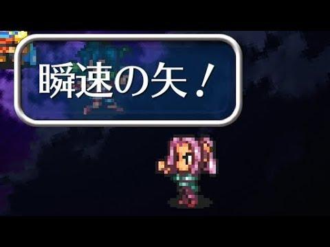 【ロマサガ2】ラスボス七英雄を戦闘中に閃いた技だけで倒す