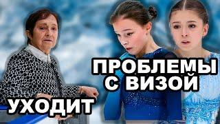 Москвина объявила об уходе после Пекина Квадистку лишили этапов Гран При Проблемы с визами в США