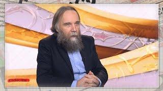 Александр Дугин: «Шестая колонна», осевшая во власти РФ, занимается саботажем изнутри