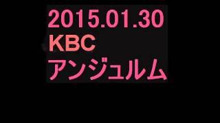 KBCラジオ 「TOGGY's AHEAD!夕方カタルーニャ」 ゲスト ア...