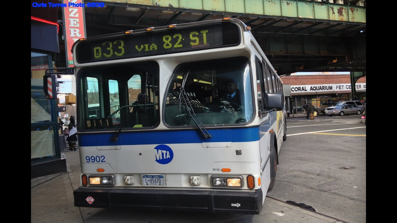 Queens College MTA Bus: A ride...