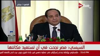 السيسي يثمن دور الملك عبدالله بن عبد العزيز عقب ثورة 30 يونيو