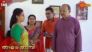 Thamara Thumbi - Episode 146 | 9th Jan 2020 | Surya TV Serial | Malayalam Serial